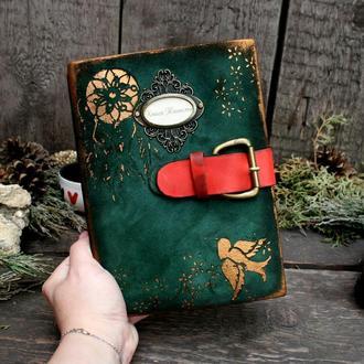 """Книга Обрядів """"Лісова Магія"""""""