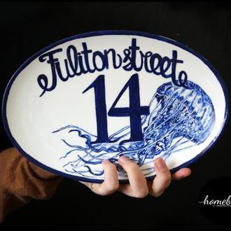 """Порцеляновий табличка з номером будинку з авторською ручним розписом """"Синя медуза"""""""