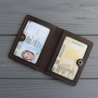 Чоловічий картхолдер обкладинка на водійські права з шкіри на кнопці