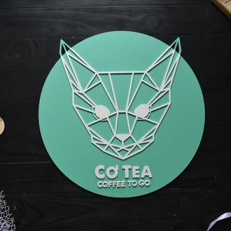 Логотип в кафе / кофейню / бар / ресторан, из дерева
