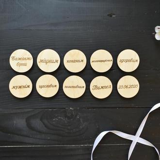 Круглые фишки для конкурсов, из дерева