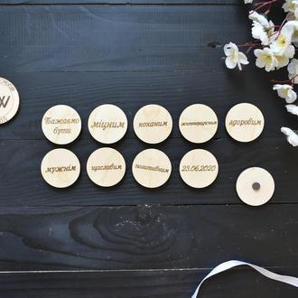 Круглые фишки-магниты для конкурсов, из дерева