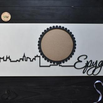 """Настенное панно """"Лондон"""" с фоторамкой и логотипом, из дерева"""