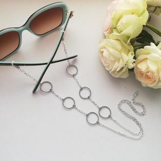 Цепочка для очков Кольца. Ланцюжок для окулярів.