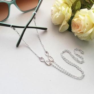 Ланцюжок для окулярів Нескінченність срібло