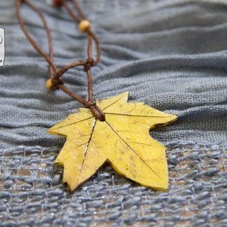 """Чокер """"Желтый кленовый лист"""""""