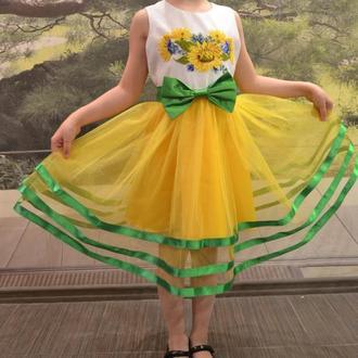 Вышитое бисером платье