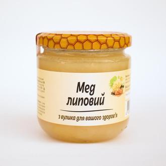 Мед липовый 250 г ТМ Медова Скарбниця