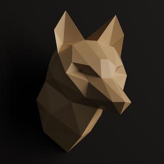 Наборы для создания 3д фигур Оригами Паперкрафт Бумажная модель Papercraft Голова Лисы