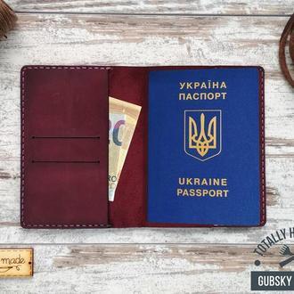 Обложка для паспорта чехол для документов из кожи фиолетовая