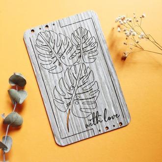 Поздравительная открытка из дерева. Пригласительная