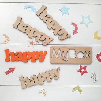 """Деревянная надпись """"happy"""""""
