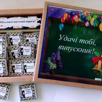 """Шоколадный подарочный набор """"Удачи тебе выпускник"""" . Подарки выпускникам"""