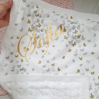 Именной детский плед White with butterflies