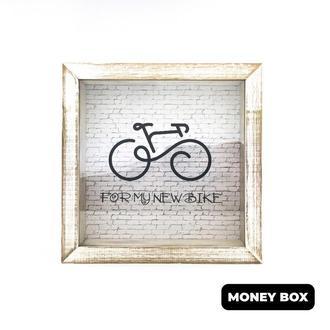 """Деревянная копилка """"For my new bike"""""""