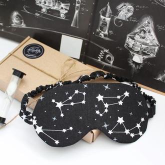 Маска для сна - созвездие Одесса, повязка на глаза звезды днепр, маска для сна звезды Кременчуг
