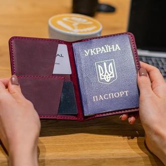 Уникальный кошелек и обложка для паспорта бордовый
