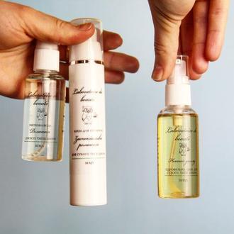 Набір для догляду за сухим типом шкіри