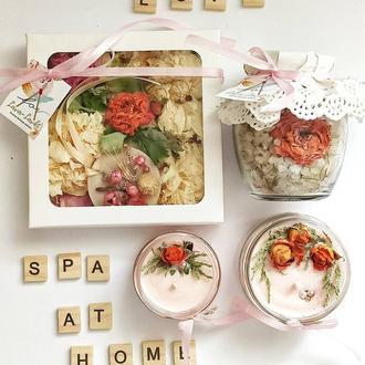 Набор соевых аромасвечей, морской соли и лепестков для ванной на подарок