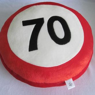 Подушка дорожный знак 70