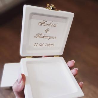 Шкатулка для колец на свадьбу