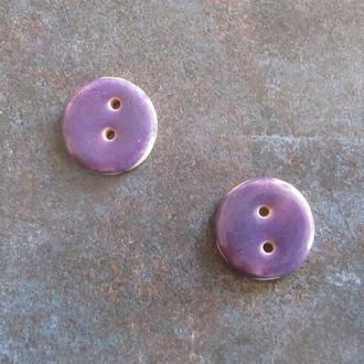Керамические пуговицы фиолетовые 25 мм