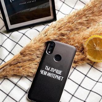 Чохол для всіх телефонів!