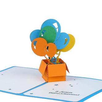 """Объемная 3Д открытка с днем рождения """"Шарики в боксе"""""""