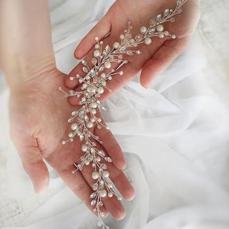 Свадебное украшение для волос, веточка в прическу, украшение в прическу, веточка в волосы