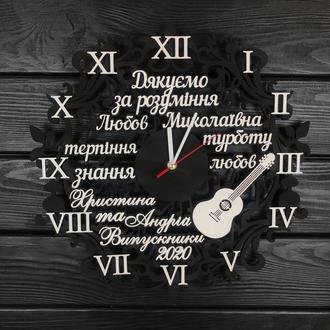 Деревянные настенные часы для учителя музыки