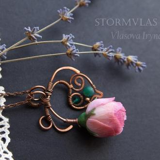 Кулон з піоновидною трояндою
