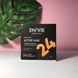 """Твердый шампунь против выпадения и для роста волос Envie Cosmetic """"Active Hair"""" (80 г.)"""