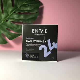"""Твердый шампунь для жирных волос Envie Cosmetic """"Hair Volume+"""" (80 г.)"""