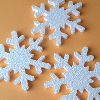 Пенопластовые снежинки, снежинки из пенопласта, новогодние заготовки для декупажа