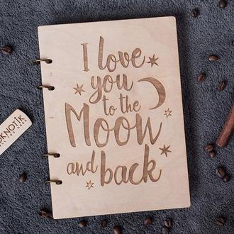 Именной подарок на 14 февраля (День Святого Валентина) любимой девушке. Блокнот с гравировкой.