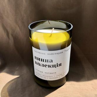 Натуральна соєва свічка у винній пляшці