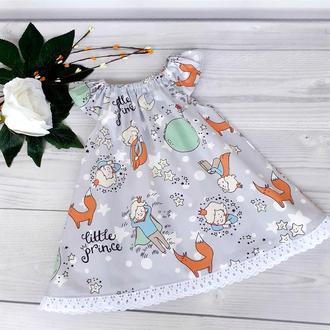 """Летнее хлопковое платье для девочки """"Маленький принц"""""""