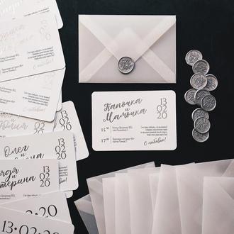 MNML Silver Свадебные приглашения / подарочные сертификаты весільні запрошення сертифікат