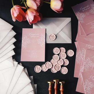 """""""Пудра калька"""" Свадебные приглашения / подарочные сертификаты весільні запрошення сертифікат"""