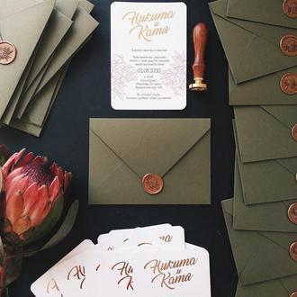 MNML С фольгированием Свадебные приглашения / подарочные сертификаты весільні запрошення сертифікат