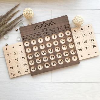 Вечный календарь из дерева с гравировкой на заказ