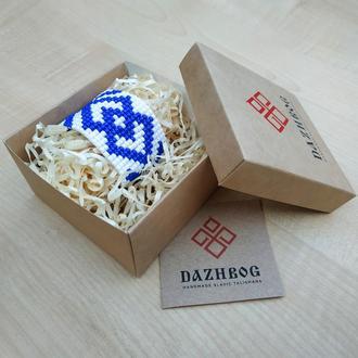 Браслет-Оберег Бело-Синий с Древнеславянскими Символами в Брендовой Коробочке