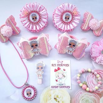 Набор №1 Бантики и аксессуары с куклой Лол из 10 предметов