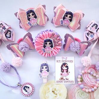 Набор № 2 Бантики и аксессуары с куклами Лол из 10 предметов