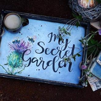 поднос Мой секретный цветок