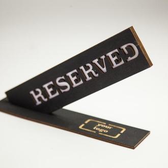 Табличка резерв на стол