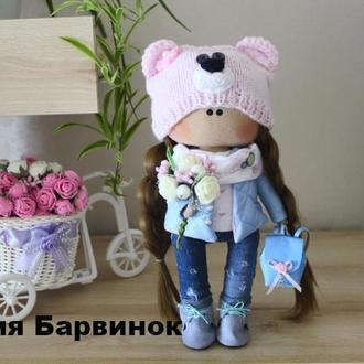 Интерьерная кукла красивый подарок близкому человеку !