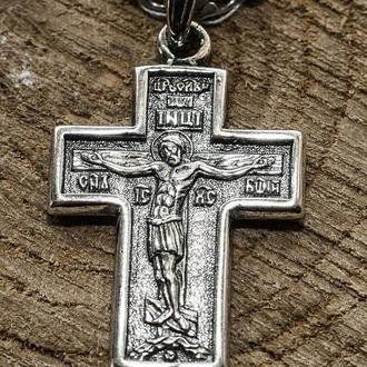 Арт 327 Распятие Христово  Воздвижение Креста Господня