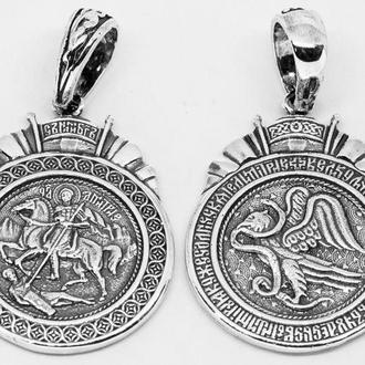 Ладанка серебряная Подвес Георгий Победоносец. Великомученник Дм Солунский