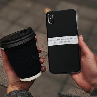 Чехол для всех телефонов!